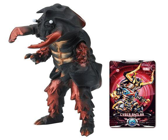 File:Ultra Monster X Gorg Antlar.jpg
