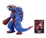 Ultra Monster X Zaigorg