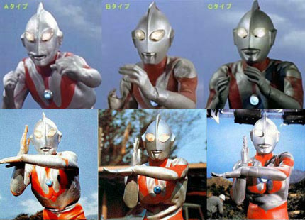 File:Ultraman Fighting style.png