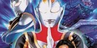 Ultraman Gaia: Gaia Once Again