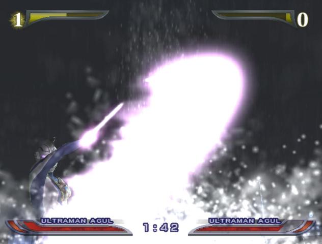 File:Imitation Agul Blade Beam.png