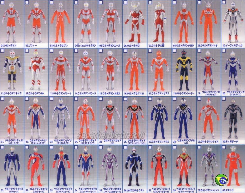 Ultra Hero Series Ultraman Wiki Fandom Powered By Wikia