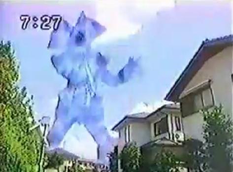 File:Alien Zagon Teleportatio.png