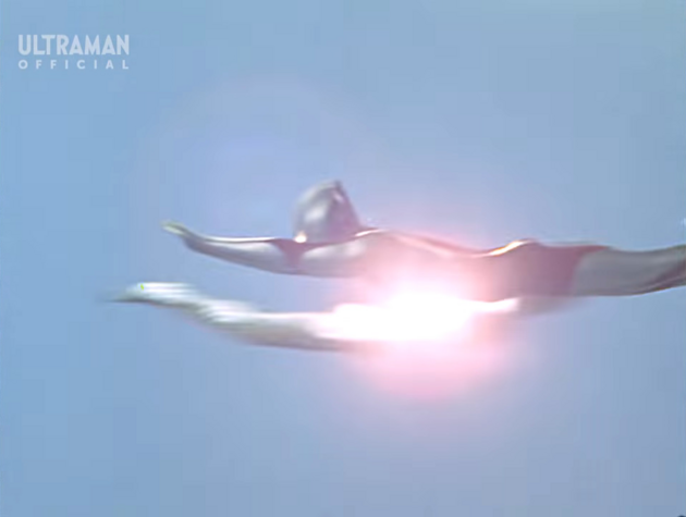 File:Ultraman Air Body.png