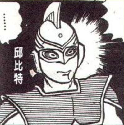 File:Unidentified Ultraman3.JPG