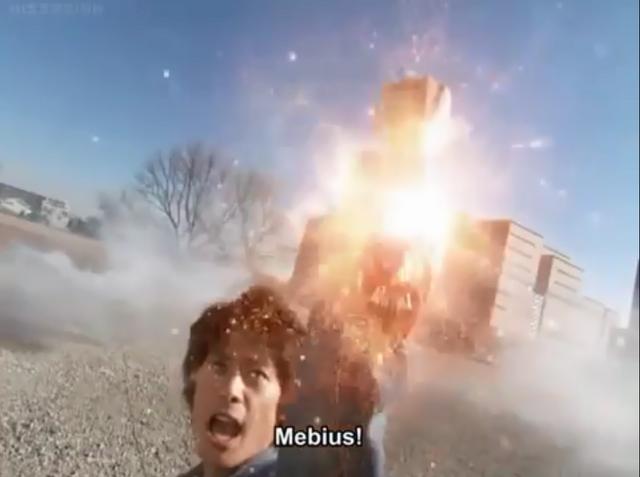 File:Mirai henshin.png