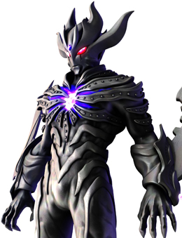 File:Ultra Dark Killer.jpg