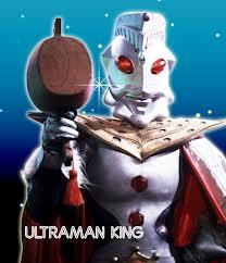 File:Ultraman-King 1.jpg