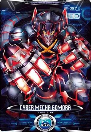 File:Ultraman X Cyber Mecha Gomora Card.png