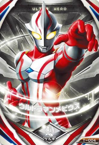 File:Ultraman Orb Ultraman Mebius Card.png