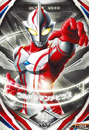 Ultraman Orb Ultraman Mebius Card