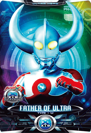 File:Ultraman X Father of Ultra Card.png