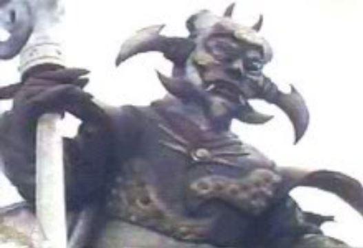 File:Satan Gorne 32-46.jpg