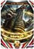 File:Ultraman Orb Red King Kaiju Card.jpg