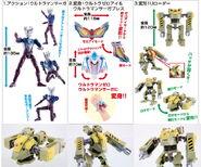Action-Archive-Ultraman-Saga-set