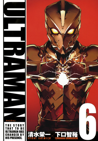 File:Volume6 Cover.png
