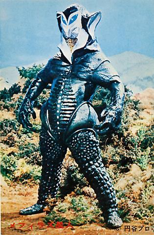 File:Alien MefilasII.png