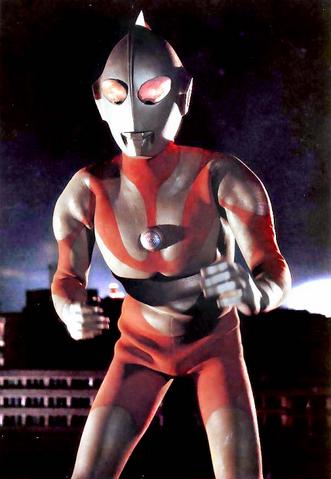File:Ultraman b.png