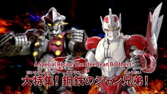 File:Shin-Ultraman-Retsuden-09-TX-1280x720-x26410-bit-AAC-24fps-E4C43128.mkv snapshot 04.07 2013.09.01 21.33.47.jpg