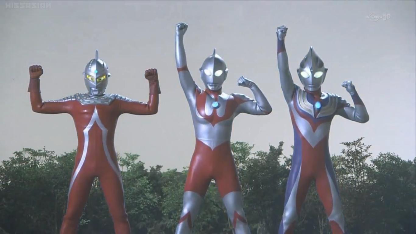 Seven%2C_Ultraman%2C_Tiga_in_Ginga.png