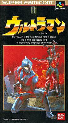 File:220px-Ultraman - Super Famicom cover.jpg