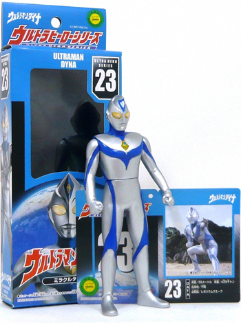 File:Ultraman dyna miracle type.jpg