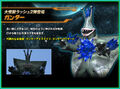Thumbnail for version as of 20:17, May 1, 2014