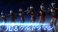Ultraman Geed episode 6 -Official- - YouTube - Google Chrome 8 12 2017 4 21 25 AM