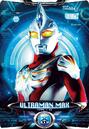 Ultraman X Ultraman Max Card