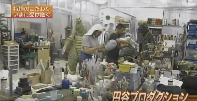 File:Behind the Scenes in the Tsuburaya Workshop.png