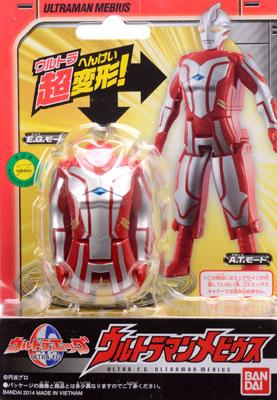 File:Ultra-Egg-Ultraman-Mebius-packaging.jpg