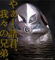 Thumbnail for version as of 21:58, May 15, 2014
