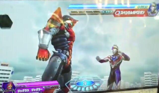 File:Fusion Fight Battle 1.jpeg