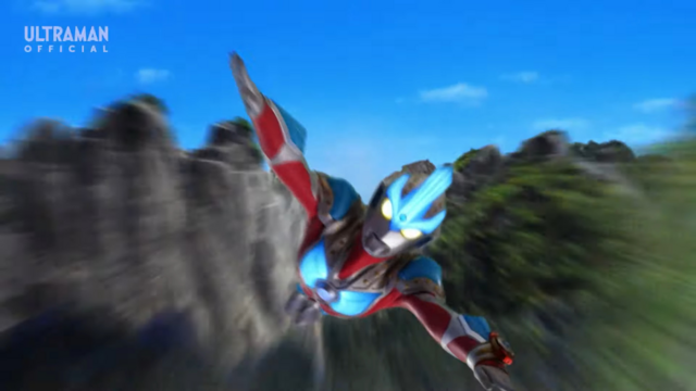 File:Ginga Strium Hyper Fly.PNG