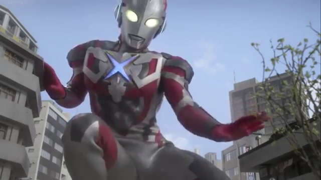 File:X's first appearance.png