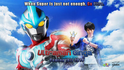Ultraman-Ginga-4Kids-Dub