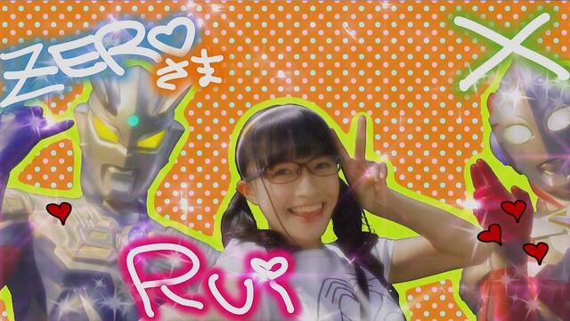 File:Rui's blog Zero X.png