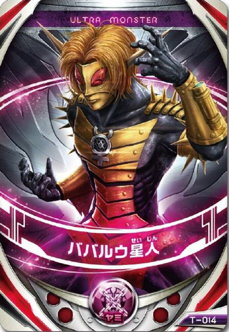 File:Ultraman Orb Alien Babarue Kaiju Card.png