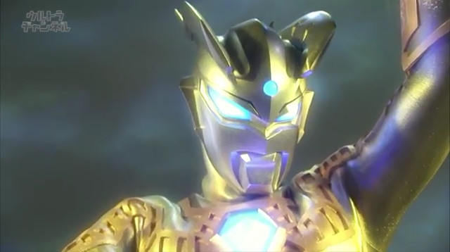 File:After Shining Ultraman Zero appear.jpg