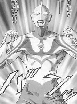 Zoff Story0 Manga