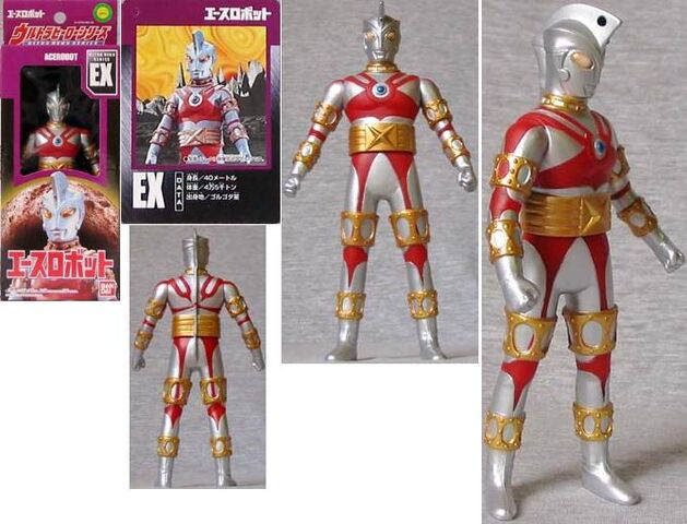 File:Ace Robot toys.jpg