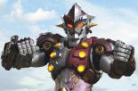 File:Ultraman Ginga-5.png
