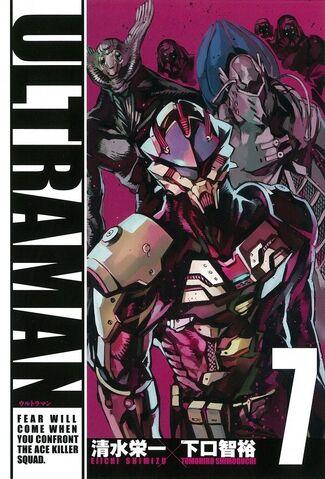 File:Ultraman Vol 7.jpg