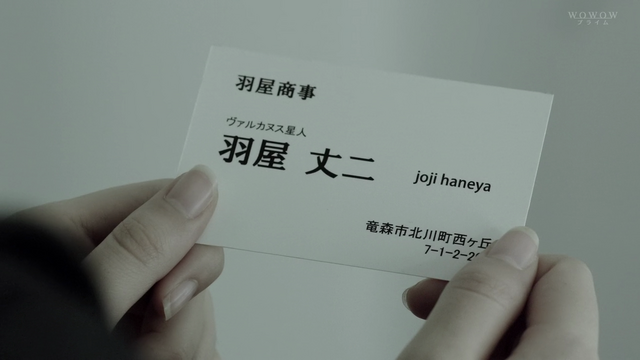 File:Business card means jerk.png
