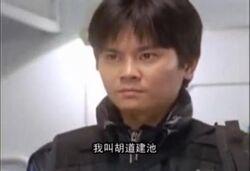 Kenji Fudo