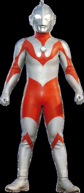 File:Ultraman type A.png