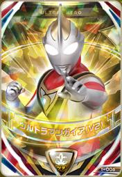 File:Ultraman Orb Ultraman Gaia Card.png