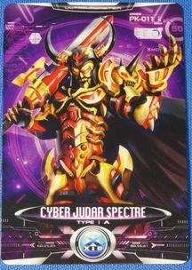 Ultraman X Cyber Judar Spectre Card