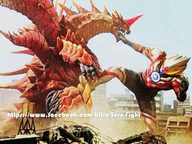 File:Maga-Orochi Battle.jpeg