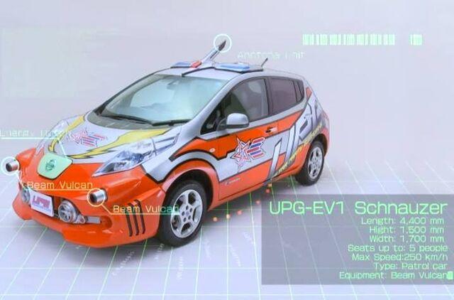 File:Upg car1.jpg